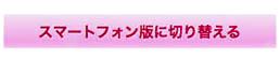 http://www.sakura-moon.com/FreePIC/Free28