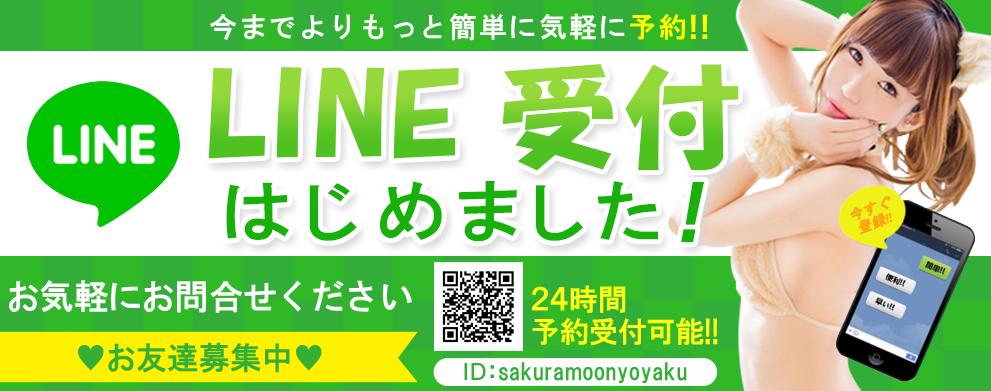 http://www.sakura-moon.com/FreePIC/Free7